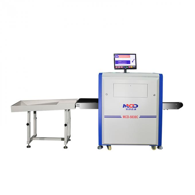 Small Size Collapsible X Ray Inspection Machine Film Safety Guarantees ISO1600 Film