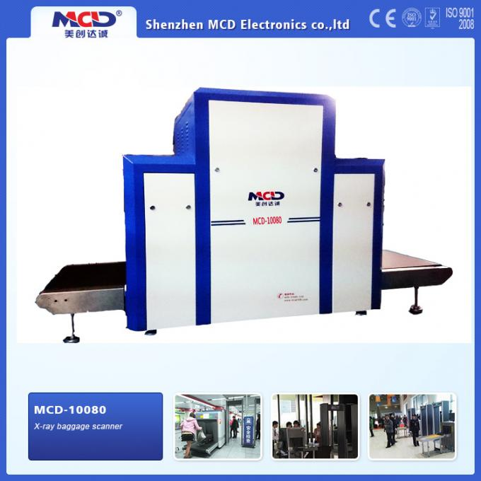 Explosive Powder / Drug Detect X Ray Baggage Scanner For Airport / Train Station 100*80