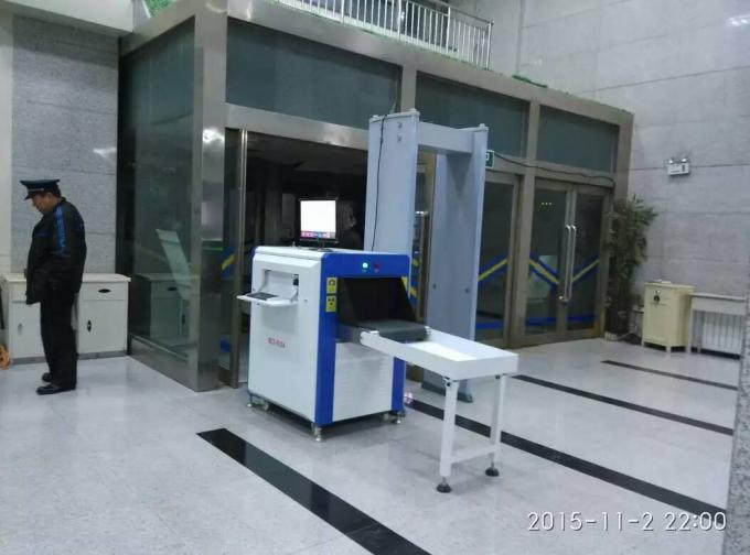 500*300 High Performance Tunnel Size Baggage Scanner Machine 500(W)*300(H)mm 0