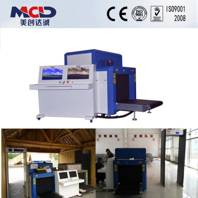 Parcel Inspection X Ray Airport Baggage Scanner with 0.22 M / S Conveyor Speed 2
