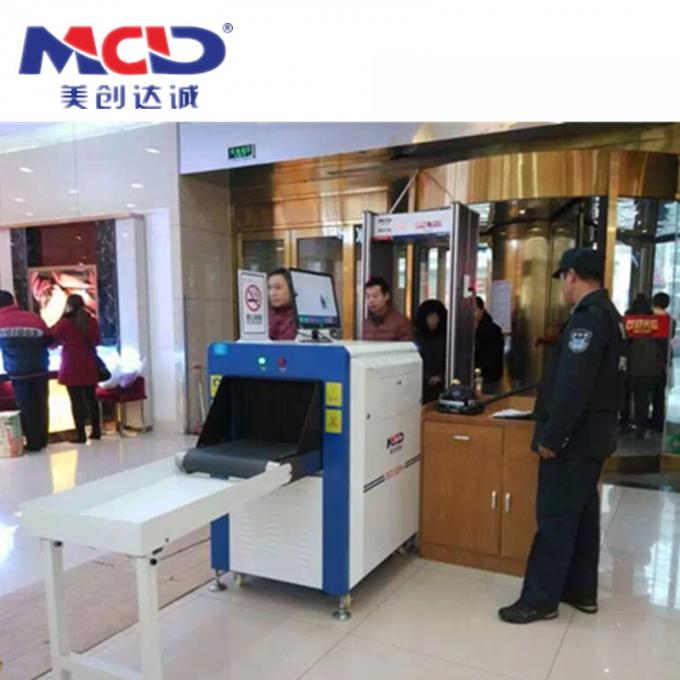 MCD x ray baggage inspection system , chest x ray body scanner security