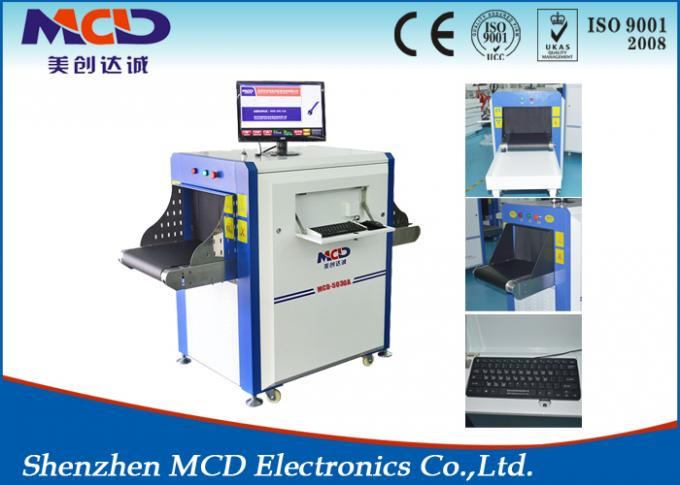 X-ray baggage inspection system x-ray baggage scanner dealer MCD5030A