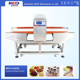 China Microcomputer Intelligent Automatic Metal Detector For Food Industry supplier