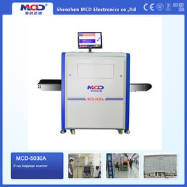 China MCD X Ray Inspection Machine for Scanning Baggage at Government Buildings supplier