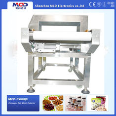 China Conveyor Belt Tunnel Metal Detector For Biscuits / Bread / Burger / Confectionery supplier