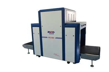 40mm Steel Security X Ray Inspection Machine MCD10080 For Airport / Station Checking