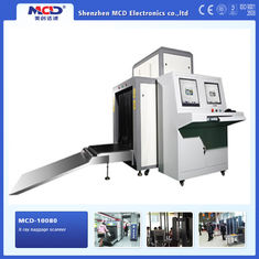 China 0.22m/s Conveyor Speed X Ray Security Scanner With 1000mm X 800mm Tunnel supplier