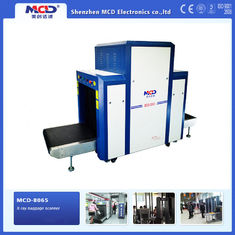 China 12 Bit Deep X Ray Sensor Airport Baggage Scanner with 80 Degree Generate Angle supplier