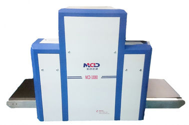 China Checking Cargo X Ray Scanner Security X Ray Machine Inspection 0.22m / S supplier