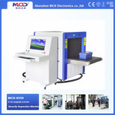 China Medium Size X Ray Security Inspection Machine For Resort Hotel Bank Station supplier