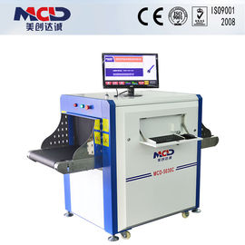 China 34-38mm Steel Penetration airport security baggage scanners MCD - 5030C supplier