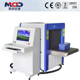 China Checked baggage inspection system / x ray machine for security of Resort supplier