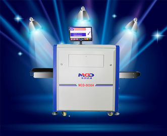 China Compact Structure X Ray Airport Baggage Scanner PD5030A Noise Below 55dB supplier
