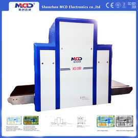 China MCD-10080 X Ray Baggage Scanner Machine AC 220V 50Hz Convery Max Loading 200kg supplier