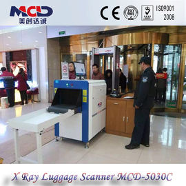 China Durable X Ray Inspection Machine / security detection systems in Super Market supplier