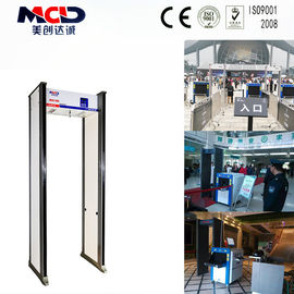 China Security Archway Metal Detector Door MCD-500A For Gun Knife Weapon Detection in Aviation supplier