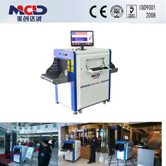 China High Penetration Hand Luggage / Baggage Detector X Ray security Inspection Machine supplier