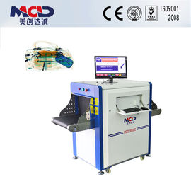 China Security Airport X Ray Inspection Machine / X Ray Baggage Scanner supplier