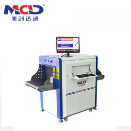 China Small Tunnel Size X Ray Baggage Scanner Security Machine Hotel Use supplier