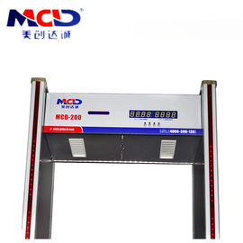 China Court / Theater Walk Through Gate , Custom Metal Detector 0-99 Adjustable Sensitivity supplier