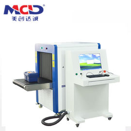 China Energy Saving Security X Ray Metal Detector Machine For Baggage / Parcel Inspection supplier