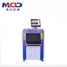 China MCD x ray baggage inspection system , chest x ray body scanner security supplier