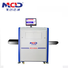 China Small Size x ray inspection equipment , Hand Baggage Scanner Machine supplier