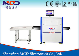 China Small X Ray airport baggage scanner With Penetration , High Definition Scanning Image supplier