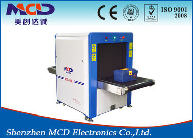 China Security MCD -6550 X Ray Inspection Machine for Hotels / Bank / Gym supplier