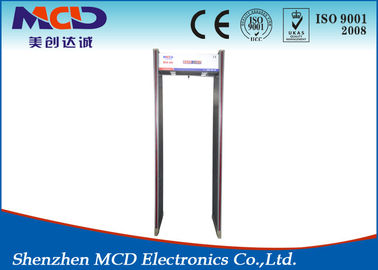 China 6 Zones At School Walk Through Security Metal Detector Gate Mcd -300 supplier