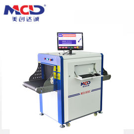 China Medium Tunnel Hotels X Ray Inspection Machine , Cargo Inspection System Easy Maintain supplier