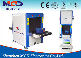 China Check Guns and Weapons Luggage X Ray Machines for Airport / Factory security supplier