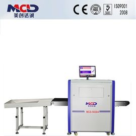 China Conveyor Parcel X Ray Security Inspection Equipment For Railway Station / Airport supplier