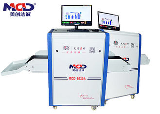 China High Performance X Ray Inspection Machine / X Ray Security Detector Device supplier
