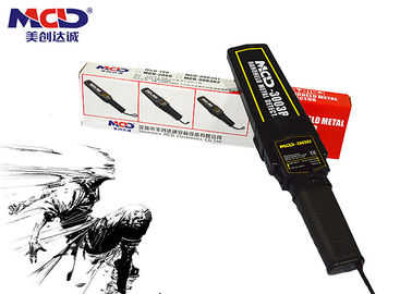 China High Performance Handheld Metal Detector For Security Check MCD-3003B2 supplier
