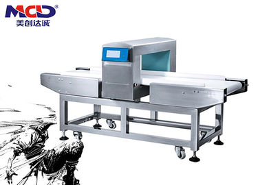 China Food Processing Industry Food Metal Detector Machine Factory Direct Proceeding supplier
