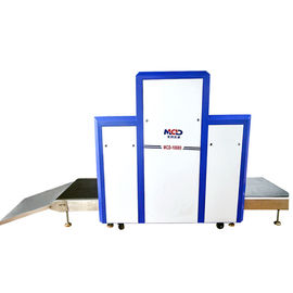 China Professional Big Size Unique X Ray Baggage Scanner 1000*1000mm Tunnel Size With PC supplier