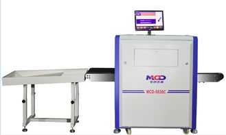 China Conveyor Speed 0.2m/s X Ray Baggage Scanner 300kg Weight For Hotel Cargo MCD 5030 supplier