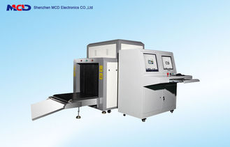 China Airport Security Detector X-ray Cargo Inspection Machine supplier