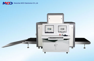 China Cargo Screening Airport Security Detector Equipment With Conveyor Belt supplier