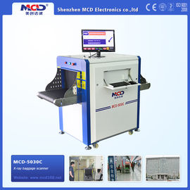 China Professional X- Ray Airport Baggage Scanner , Mini X-Ray Scanner for factory security supplier