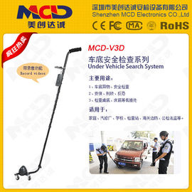 China Multimedia Screen Vehicle Inspection Mirror with DVR Camera supplier