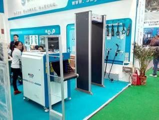 China High Performance X Ray Baggage Scanner supplier