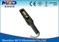 China Long Range hand held body scanner , police portable metal detector With High Sensitivity factory
