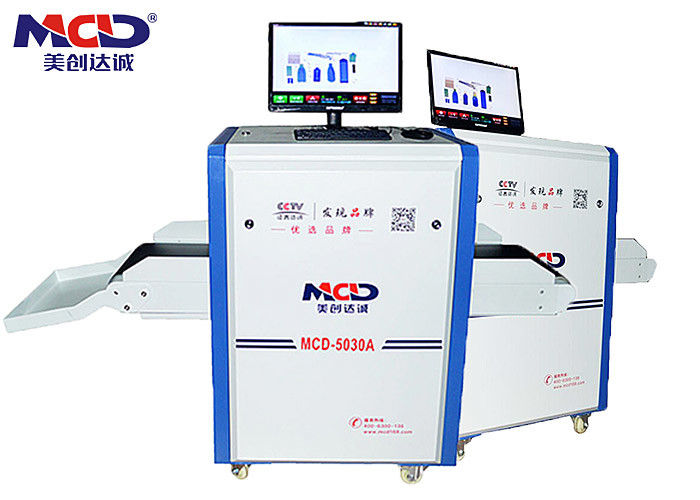 High Performance X Ray Inspection Machine / X Ray Security Detector