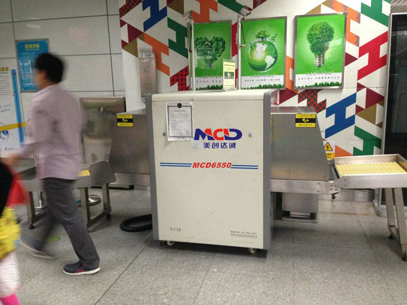 Big security Metal Detector X Ray Baggage Scanner For Subway Airport
