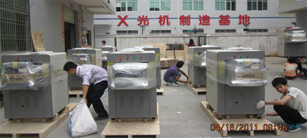 Explosive Detector 0 22m/s Airport Security Detector , X ray