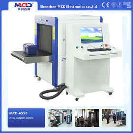 Middle x Ray Screening Machine , Luggage X Ray Security Machine