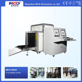 X Ray Baggage Scanning with 43mm Penetration Size 80*65cm