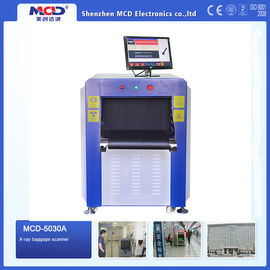 Multi Language 0.22m /s X Ray Airport Security Detector Machine With Tunnel Size 50*30cm